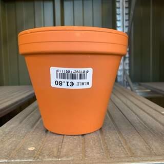 Standard Pot 15 / 17cm